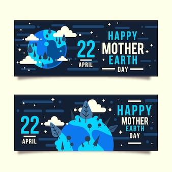 День матери-земли баннер с планетой и приветствие