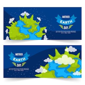 День матери-земли баннер с планеты земля