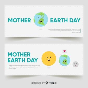 어머니 지구의 날 배너