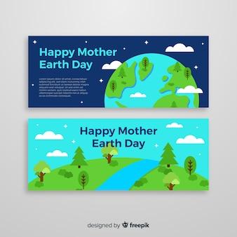 Баннеры дня матери земли