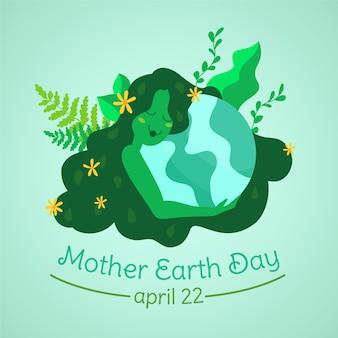 母なる地球の日フラットデザインの背景