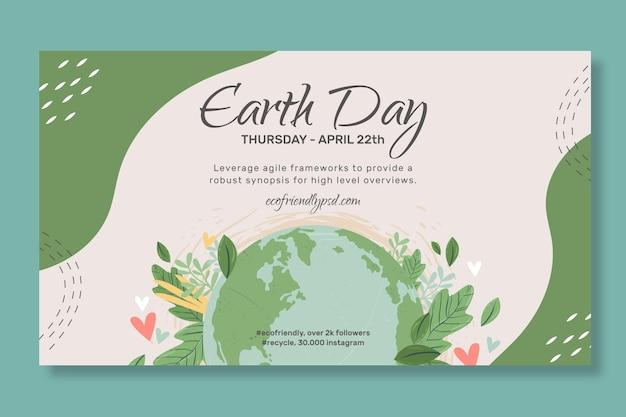 День матери-земли горизонтальный баннер шаблон