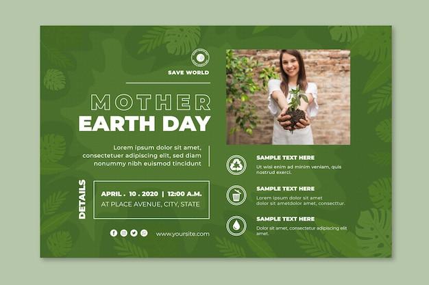 母なる地球デーの水平バナーテンプレート