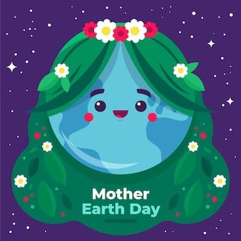 母なる地球デーのイラスト