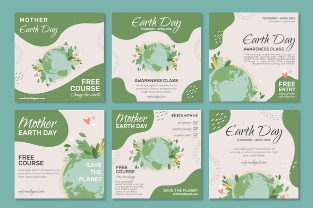 母なる地球デーのinstagramの投稿コレクション
