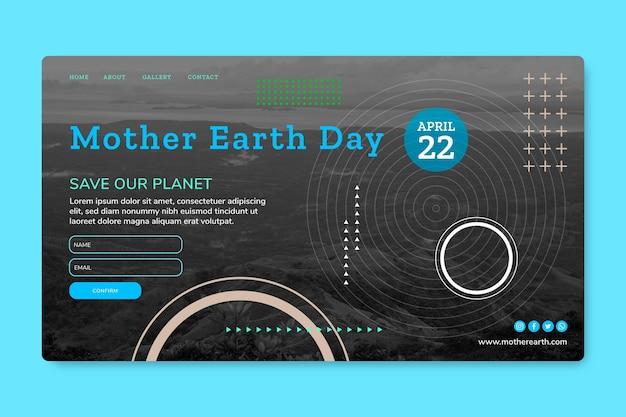 Шаблон целевой страницы дня матери-земли