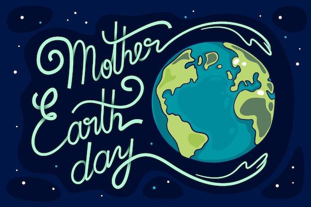 母なる地球の日のレタリングと惑星