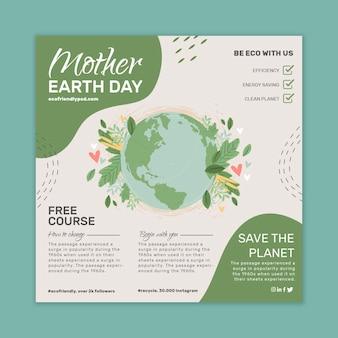 母なる地球デーの正方形のチラシテンプレート