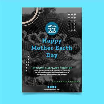 어머니 지구의 날 수직 전단지 서식 파일