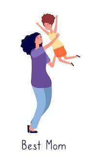 母は娘を抱き締めます。美しいお母さんは子供と遊ぶ。女性と少女、母性と思いやり。家族関係のイラスト。母の子育て、一緒に幸せな家族、娘と母性