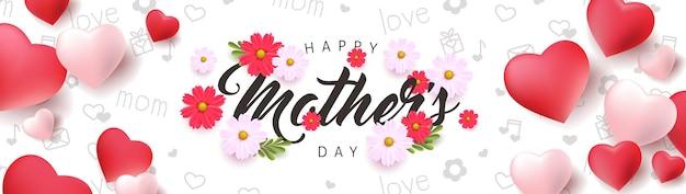 하트 모양의 풍선과 꽃이있는 어머니의 날 배너 레이아웃