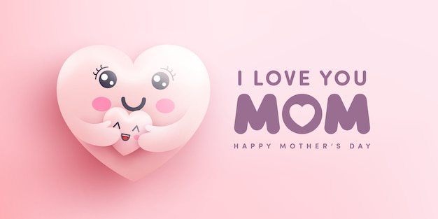 Mother's day banner with moter heart emoji hugging baby heart on pink background.