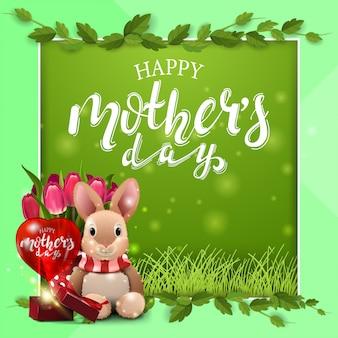 リアナと緑色の母の日カード