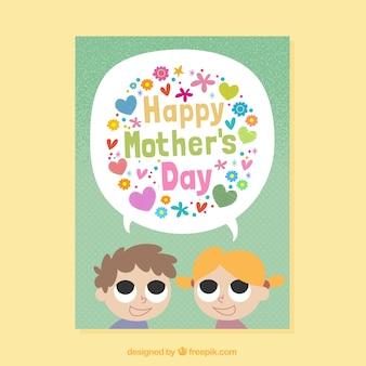子供と色の花を持つ母の日カードテンプレート