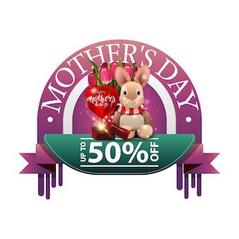 Mother's day discount round modern banner