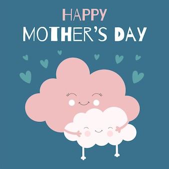 어머니의 날 인사말 카드입니다. 그녀의 팔에 구름 아기와 함께 귀여운 구름 엄마. 평면 스타일의 문자 그림