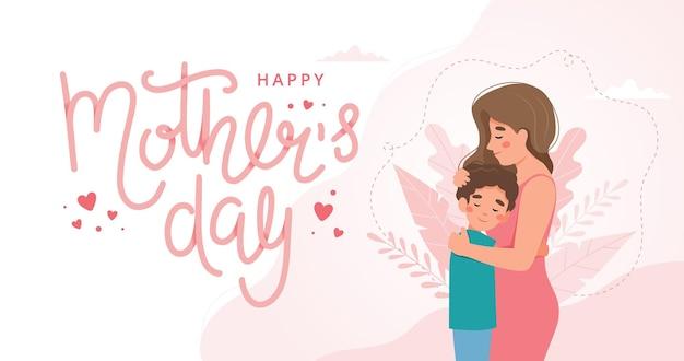 Поздравительная открытка ко дню матери. мать и ребенок обнимаются и надписи. концепция в плоском стиле