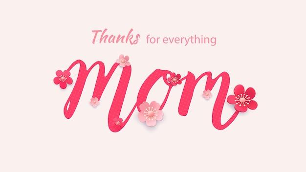 아름 다운 꽃 꽃과 어머니의 날 인사말 카드. 해피 어머니의 날.