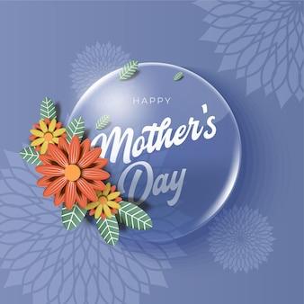 Открытка ко дню матери с красивыми цветущими цветами