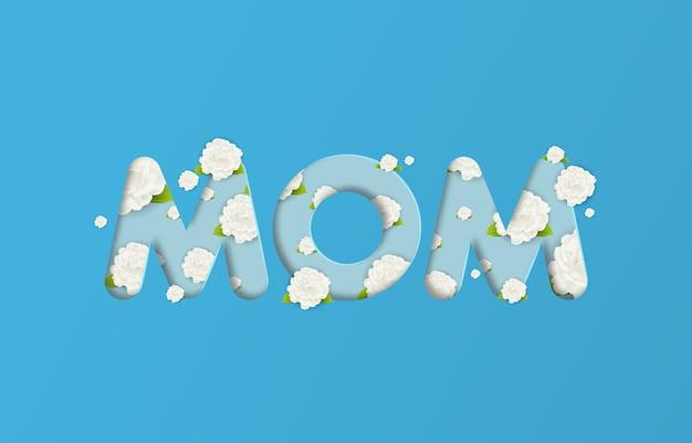 美しい白いジャスミンの花の母の日グリーティングカード。完璧なリアルなイラスト。