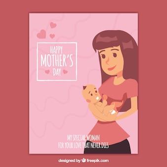 День открытки матери
