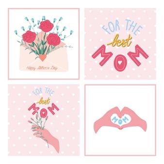 Набор поздравительных открыток ко дню матери