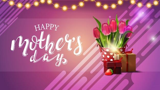 Поздравительная открытка на день матери с гирляндой