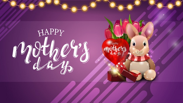 화 환과 어머니의 날 인사말 퍼플 카드