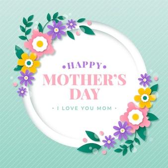 День матери иллюстрация в бумажном стиле