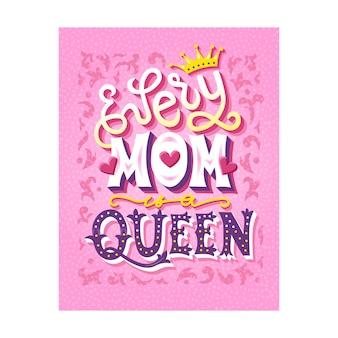 어머니의 날 레터링 카드