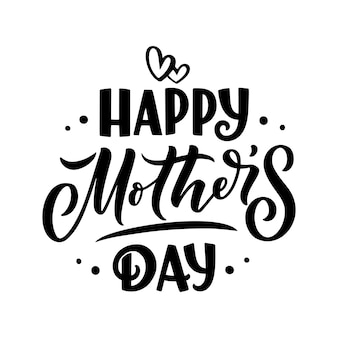 Mother's day lettering for gift card