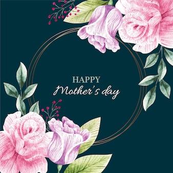 꽃 요소와 어머니의 날 글자