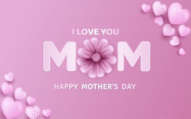 甘い心と花のピンクの背景を持つ母の日のポスターやバナー