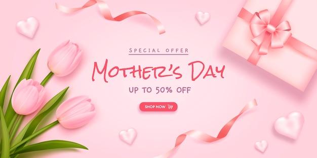 Плакат ко дню матери или баннер с тюльпанами