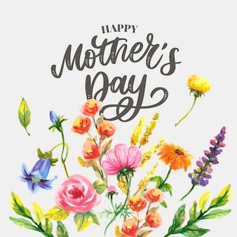 母の日。水彩の春の花。芸術的な構成。