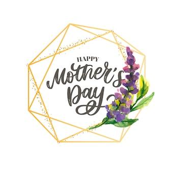 母の日。水彩画の春の花。芸術的な構成。