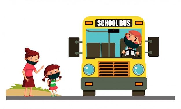 Мать отправляет дочь в школу на школьном автобусе