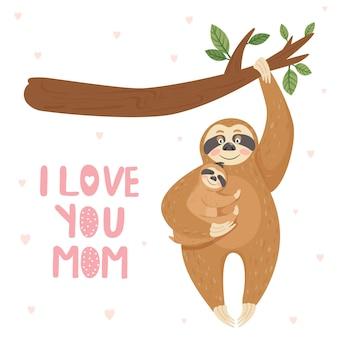 Мать ленивец с ребенком висит на ветке.