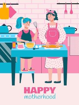 Плакат материнства с матерью и дочерью, готовящей вместе на кухне