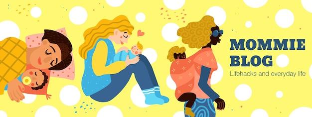 母性、女性と赤ちゃん、ママのブログ、白い円と黄色の背景のヘッダー、手描き