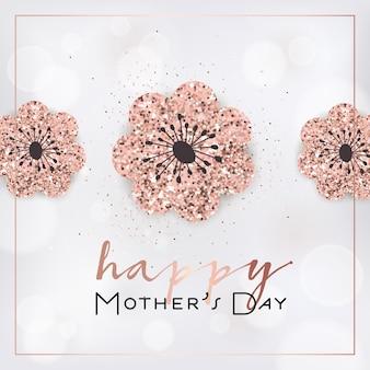 황금 반짝이 꽃과 어머니의 날 배너 템플릿입니다. 전단지, 배너, 브로셔에 대 한 빛나는 요소와 어머니 날 인사말 카드 서 예 디자인. 벡터 일러스트 레이 션