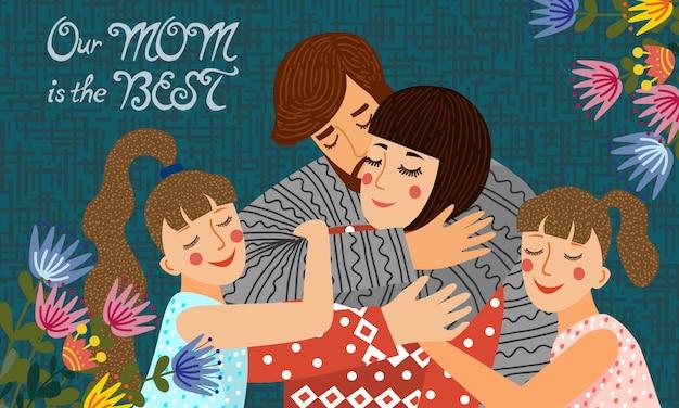 어머니의 날. 꽃과 텍스트의 부케와 귀여운 플랫 만화 아버지, 어머니와 딸. 수평