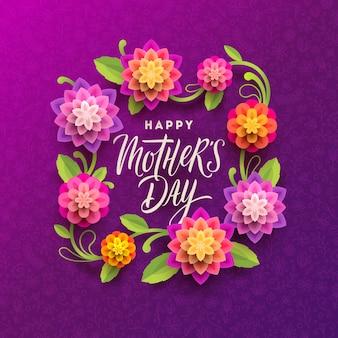 母の日グリーティングカード。書道の挨拶と花のフレーム。