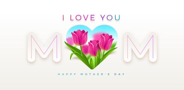 ハートとチューリップの花と母の日のグリーティングカードのデザイン