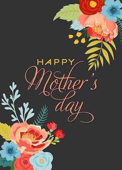 꽃 꽃다발과 함께 어머니의 날 인사말 카드입니다. 해피 어머니의 날 꽃 배너입니다. 최고의 엄마 포스터, 전단지 봄 축하 디자인. 벡터 일러스트 레이 션