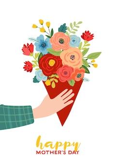 꽃 꽃다발과 함께 어머니의 날 인사말 카드입니다. 해피 어머니의 날 꽃 배너입니다. 최고의 엄마 포스터, 전단지 봄 축하 최소한의 디자인. 벡터 일러스트 레이 션