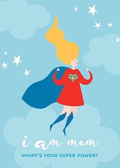 スーパーママと母の日グリーティングカード。母の日のポスター、バナー、背景の赤いケープデザインのスーパーヒーローの母キャラクター。ベクトルフラット漫画イラスト