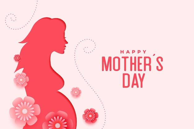 妊娠中の女性と花と母の日の挨拶