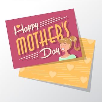 어머니의 날 복고풍 인사말 카드
