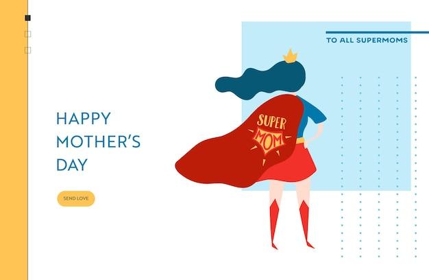 방문 페이지에 대 한 슈퍼 히어로 어머니와 어머니의 날 판매 배너. 웹사이트, 웹 페이지에 대한 어머니의 날 프로모션 계절 할인 봄 디자인. 벡터 일러스트 레이 션